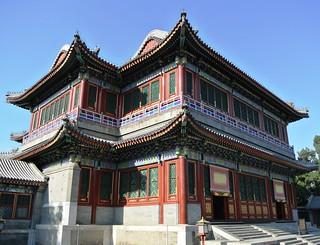 Palais d'été: ancien palais impérial