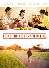 """""""I Find the Right Path of Life"""" (13243546hui) Tags: christianvideo path kingdom honest introduction business family money appliancerepairshop bible theway lawn fruit smile trees glass photo flower indoor sofa yellow pink red"""