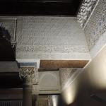 Alhambra: Mexuar frieze & column thumbnail
