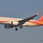 Chengdu Airlines thumbnail