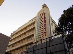 Liberty Cinema[2017] (gang_m) Tags: 建築 architecture artdeco アール・デコ 映画館 cinema theatre mumbai2017 india インド mumbai bombay ムンバイ ムンバイー ボンベイ