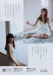 白石麻衣 画像23