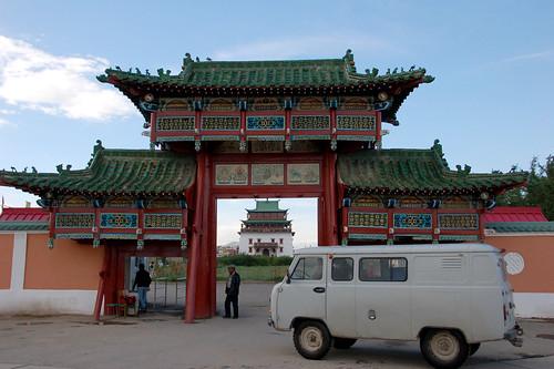 Gandantegchinlen, Ulaanbaatar