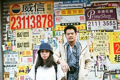 bu21 (butandingg) Tags: yashica electro 35 fujic200 fuji 45mm analog film lomo hongkong central tsimtsatsui tst clockenflap camera