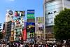 IMG_0391 (ajamassive) Tags: tokyo japan canonsl1 sl1 megacity masscrossing subway yamanoteline travel urbanexploration