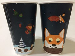 茶湯會 Cha Tang Hui TP Tea Year of the Dog A tapioka ball transforming from reindeer to shiba inu (Majiscup - Museum of Paper Cups) Tags: 茶湯會 cha tang hui tp tea year dog shiba inu papercup taipei 雙城店 shuangcheng store tapioka ball transforming from reindeer