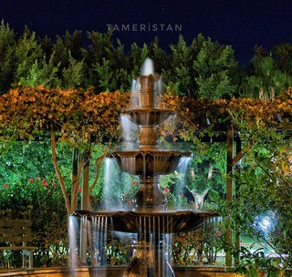 Night fountain.