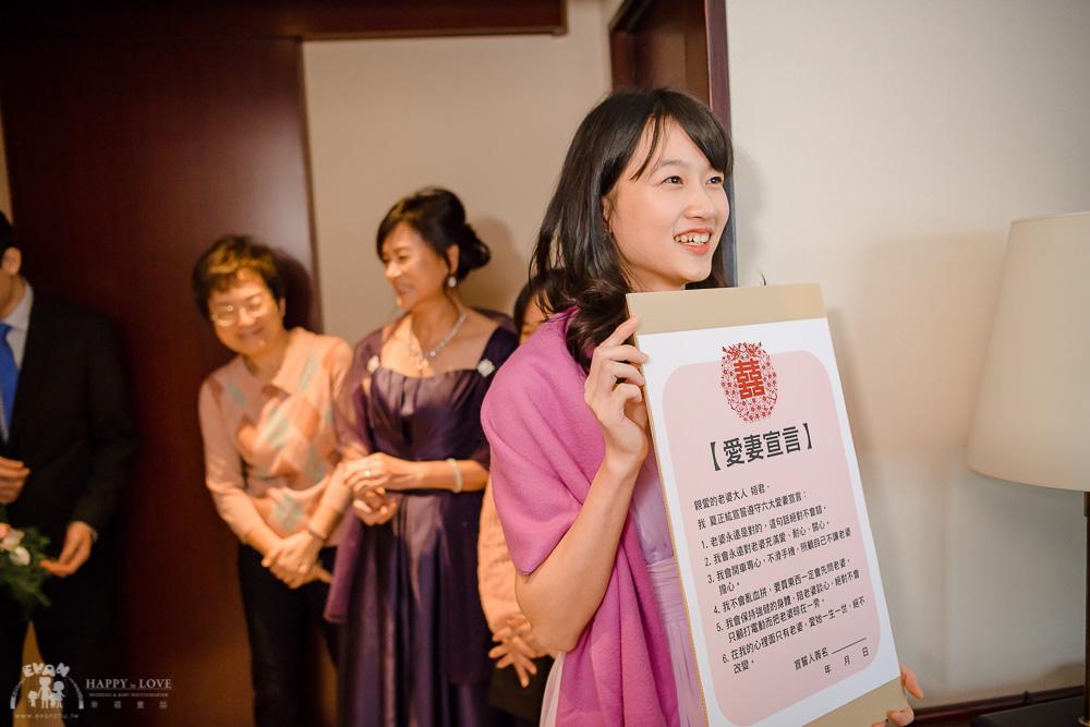 台北福華飯店-婚攝-婚宴_078