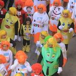 M&M, Kinder... thumbnail
