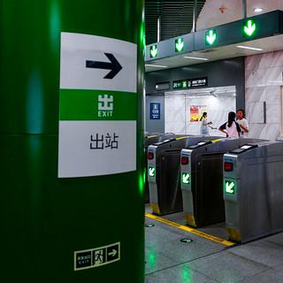 Pékin -  Dans le métro.