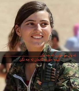 Kurdan ji bo Cîhanê şer kir. Cîhanê Kurd bi tenê hiştin!!!!!!!