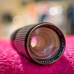 Tokina RMC 70~210mm ƒ/3.5 (.: mike | MKvip Beauty :.) Tags: sony⍺7markii sony⍺7ii sonyilce7m2 sonyalpha7m2 sonyalpha sony alpha emount ⍺7ii ilce7m2 fe samyangaf50mmƒ14fe samyang 50mm ƒ14 manualexposure manual handheld tokinarmc70~210mmƒ35 tokina rmc 70~210mmƒ35 cy contaxyashica camera lens lensporn cameraporn gearshot availablelight naturallight backlight backlighting wörthamrhein germany europe mth mkvip