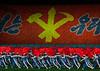 Workers' Party logo made by children pixels holding up colored boards during Arirang mass games in may day stadium, Pyongan Province, Pyongyang, North Korea (Eric Lafforgue) Tags: adults adultsonly arirang asia cardflipper colorful colourimage communism creativity dictatorship dprk festival fresco groupofpeople horizontal humanfresco largegroupofpeople massgames men menonly nk112972 northkorea northkorean patriotism performance performing propaganda pyongyang rungrado show teamwork togetherness traveldestinations pyonganprovince 北朝鮮 북한 朝鮮民主主義人民共和国 조선 coreadelnorte coréedunord coréiadonorte coreiadonorte 조선민주주의인민공화국 เกาหลีเหนือ קוריאההצפונית koreapółnocna koreautara kuzeykore nordkorea північнакорея севернакореја севернакорея severníkorea βόρειακορέα