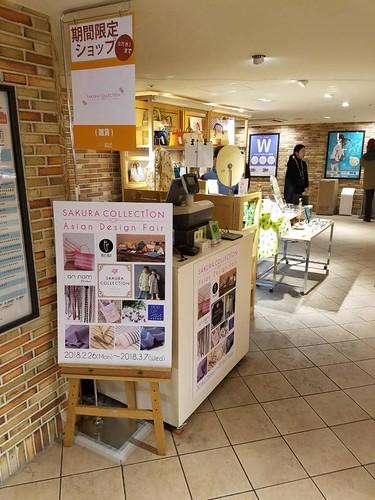 Pop Up Asia Store @ Sakura Collection atre 亀戸 / 吉祥寺