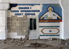 DSC09024 (I g o r ь) Tags: abandoned decay decayed rust urban forgotten lostplaces urbanexploration ussr cccp sovietunion mosaic communism sovietslogans sonya7 sonyilce7