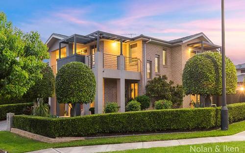 2 Ulmara Avenue, The Ponds NSW