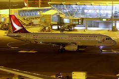 Cathay Dragon | Airbus A320-200 | B-HSM | Hong Kong International (Dennis HKG) Tags: aircraft airplane airport plane planespotting oneworld canon 7d 70200 hongkong cheklapkok vhhh hkg cathay cathaydragon hda ka dragonair airbus a320 airbusa320 bhsm