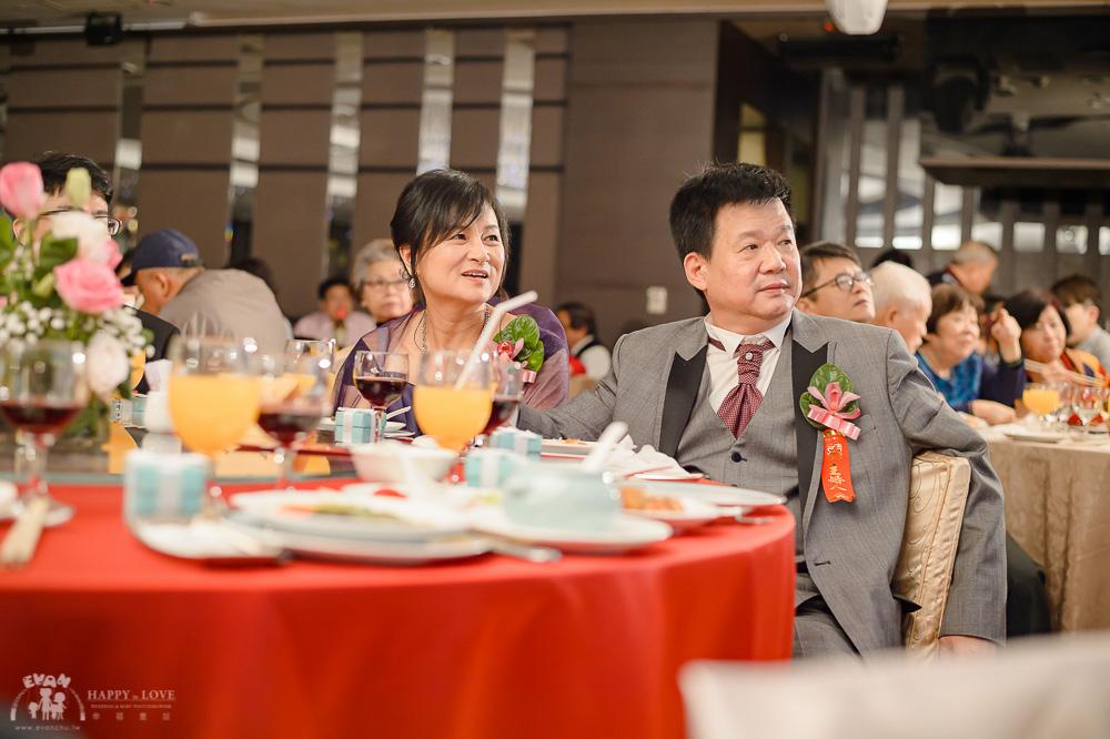 台北福華飯店-婚攝-婚宴_138
