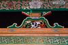 Toshogu in Nikko - Japan (Marconerix) Tags: nikko japan giappone toshogu tochigi shrine temple tempio complesso complex unesco unescoworldheritage heritage worldheritage treasures nationaltreasures tokugawa cultural culturalproperties