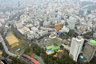 Kioicho, Tokyo