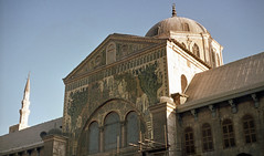 lot 10000011111 (foundin_a_attic) Tags: mosque damascus syria umayyad