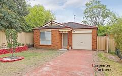7B Park Street, Tahmoor NSW