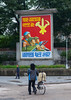 Workers' Party of North Korea propaganda billboard saying protect at the risk of our lives the central committee of the Party whose leader is the great comrade Kim jong-un!, North Hwanghae Province, Kaesong, North Korea (Eric Lafforgue) Tags: armedforces army artscultureandentertainment asia bicycle billboard colourimage communism dictatorship dprk humanrepresentation illustration img5955 incidentalpeople koreanculture koreanscript military nonwesternscript northkorea outdoors paintings patriotism politicsandgovernment poster propaganda soldiers uniform vertical workerspartyofkorea kaesong northhwanghaeprovince 北朝鮮 북한 朝鮮民主主義人民共和国 조선 coreadelnorte coréedunord coréiadonorte coreiadonorte 조선민주주의인민공화국 เกาหลีเหนือ קוריאההצפונית koreapółnocna koreautara kuzeykore nordkorea північнакорея севернакореја севернакорея severníkorea βόρειακορέα