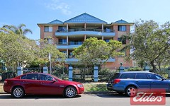 35/45-55 Virginia Street, Rosehill NSW