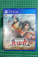PS4 戰國無雙-真田丸  中文版 (pkbrown16384) Tags: ps4 game koei