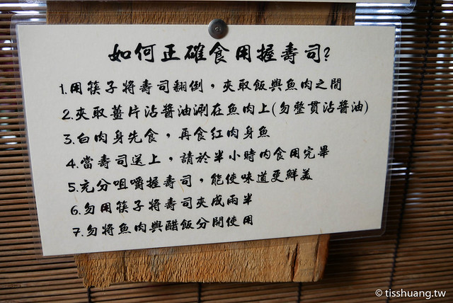 和田食堂-1170215