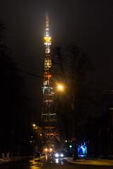 Нижегородская телебашня