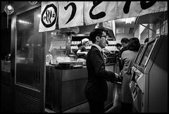Kichijōji Honchō, Musashino-shi, Tōkyō-to (GioMagPhotographer) Tags: tōkyōto peoplegroup afterdark kichijōjihonchō dining japanproject musashinoshi japan kichijjihonch tokyo tkyto