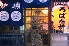 IRASHAIMASE (ajpscs) Tags: ajpscs japan nippon 日本 japanese 東京 tokyo city people ニコン nikon d750 tokyostreetphotography streetphotography street seasonchange winter fuyu ふゆ 冬 2018 shitamachi night nightshot tokyonight nightphotography citylights omise 店 tokyoinsomnia nightview lights hikari 光 dayfadesandnightcomesalive alley othersideoftokyo strangers urbannight attheendoftheday urban walksoflife coldoutsidewarminside irashaimase ようこそいらっしゃいませ いらっしゃいませ