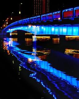 I'll see you on Pāramitā Bridge