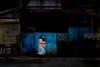 20180119 Night Street (soyokazeojisan) Tags: japan osaka city urban street road light people night walk wall blue olympus em1markⅱ 714mmf28pro