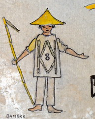 Bamboo 1 Costume Design (detail) (Madison Historical Society (CT-USA)) Tags: madisonhistoricalsociety madisonhistory mhs madison conn connecticut ct connecticutscenes country usa newengland nikon nikond600 d600 bobgundersen old historical history museum jitneyplayers woodlandgardenplays barntheatre theplaybarn interesting image outside outdoor exterior photo picture places people performer costume shoreline shot scene scenes bostonpostroad route1 flickr design art constancegrenellewilcox constancewilcoxpignatelli princess alicekeatingcheney