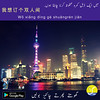 Learn_Chinese_language_in_Urdu_Kashigar_apps (kashigarapps) Tags: nature china pakistan blue night white urdu sunset water red light snow clouds sun winter cpec