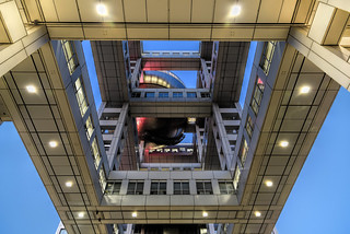 The Fuji television building