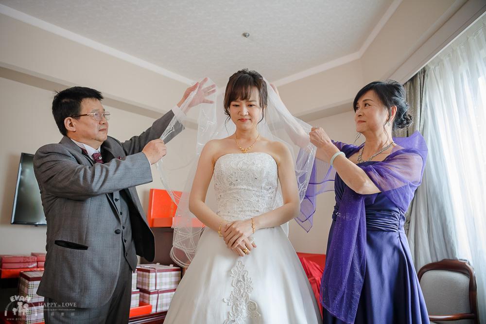 台北福華飯店-婚攝-婚宴_094