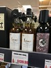 IMG_0236 (theminty) Tags: marukai sake japanesewhisky whisky theminty themintycom