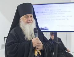 29. Итоги работы XXVI Рождествеских чтений 26.01.2018