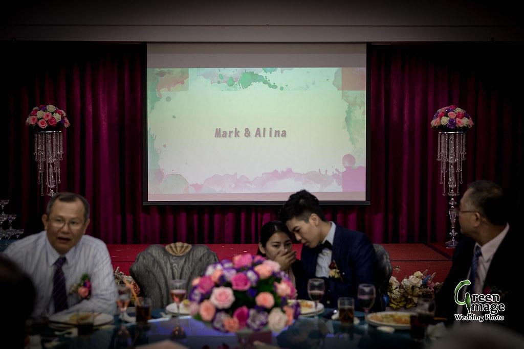 20171125 Wedding Day-P-186