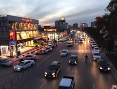 Erbil City