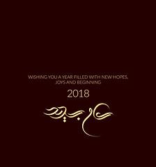 New Year arabic Calligraphy by eje Studio® (EBRAHIM JAFFAR.) Tags: ejestudio ebrahimjaffar bahrainidesigner arabiclogo oman qatar bahrain saudi uae modernarabiccalligraphy logocolorful bestarabiclogos iraq amazingarabic sanabis kuwait amazingarabiclogos arabcalligraphy brandingagency new year