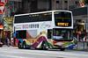 Citybus Alexander Dennis Enviro500 12m (nighteye) Tags: citybus ctb 城巴 alexanderdennis adl enviro500 12m 8118 nv6627 route5x 香港亞洲國際都會 hongkong bus