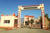 Abadla - protection civile العبادلة - الحماية المدنية (habib kaki) Tags: algérie algeria bechar béchar abadla elabadla الجزائر بشار العبادلة جنوب صحراء sahara sud