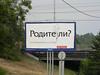 23 (vladimirkazarinov) Tags: krasnoyarsk russia siberia northasia