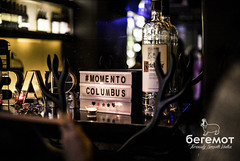 Beremot en Columbus Bar - Faro (Portugal)