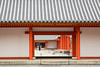Imperial Gates (Dekhana Photo) Tags: architecture japan kyoto asia palace seal canon5d gates emperor courtyard japon emblem chrysanthemum flower kiku kansai imperial roof tile kawara markiii gosho dekhana andregenel gatou shishinden dantei
