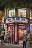 Rock Island Cafe (shottwokill) Tags: hawaii oahu nikon d800 28300 night restaurants landmark travel shop drink eat waikiki honolulu